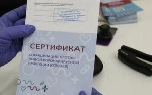 80% bệnh nhân nặng ở Nga đã mua giấy chứng nhận giả về tiêm vaccine Covid-19