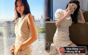 Jennie khoe dáng với váy rút dây giá 8 triệu, các nàng có thể sắm mẫu tương tự với giá rẻ giật mình