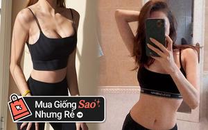 Sports bra của Minh Hằng gần 4 triệu lận, ai thích áo basic giống vậy thì có vài gợi ý chỉ 200k - 300k thôi