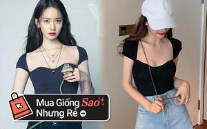 Yoona diện áo đơn giản mà sang quá nhưng tận 22 triệu, còn bạn chỉ cần bỏ 100k là sắm được chiếc gần giống rồi