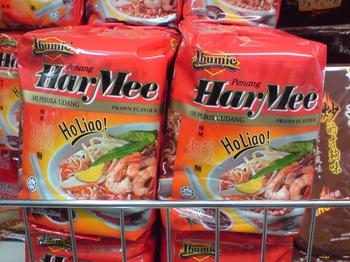 Điểm danh các loại mì ăn liền cứu đói cuối tháng khắp châu Á - Ảnh 5.