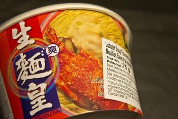 Điểm danh các loại mì ăn liền cứu đói cuối tháng khắp châu Á - Ảnh 13.