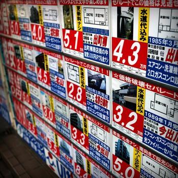 Văn hóa thuê nhà ở Nhật: quay cuồng khi đến, đau đầu khi đi - rắc rối nhưng cũng ối điều thú vị - Ảnh 2.