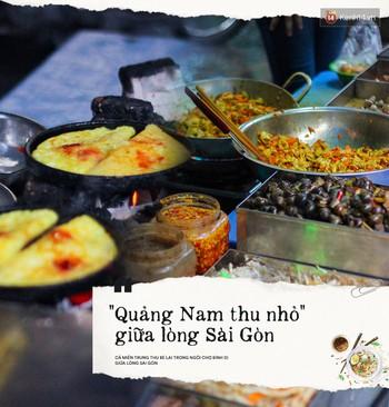 Cả miền Trung thu bé lại chỉ bằng một ngôi chợ bình dị giữa lòng Sài Gòn - Ảnh 2.