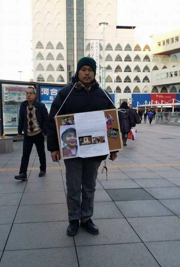 Nhìn lại một năm sau vụ án bé gái Nhật Linh bị sát hại dã man ở Nhật gây rúng động cả nước - Ảnh 4.