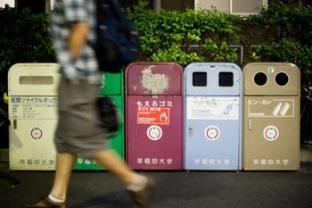 Nghịch lý ở Nhật Bản: vứt đồ đi quá tốn tiền, người Nhật phải tìm người để cho tặng mà cũng chẳng ai lấy - Ảnh 2.