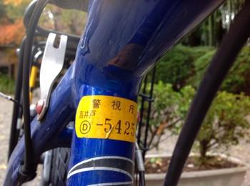 Đến việc đi xe đạp cũng rất lằng nhằng và nghiêm ngặt - Nhật Bản là đất nước kỳ lạ thế đấy - Ảnh 3.