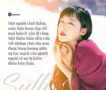 Yoo Ah In - Kẻ khác người viết tâm thư cho một thiên thần khác biệt Sulli: Tôi coi em ấy là một người hùng - Ảnh 4.