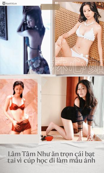 Lâm Tâm Như: Nổi loạn ngỗ ngược từ thuở 17, tính cách trái ngược với hình ảnh ngọt ngào và cuộc hôn nhân đầy thị phi - Ảnh 2.