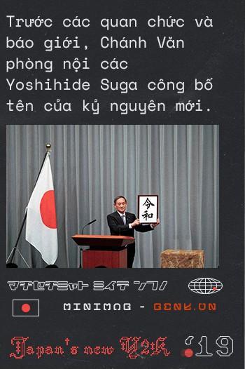 Nhật Bản đối diện với sự kiện Y2K lần thứ hai vì một lý do không thể tránh khỏi - Ảnh 4.