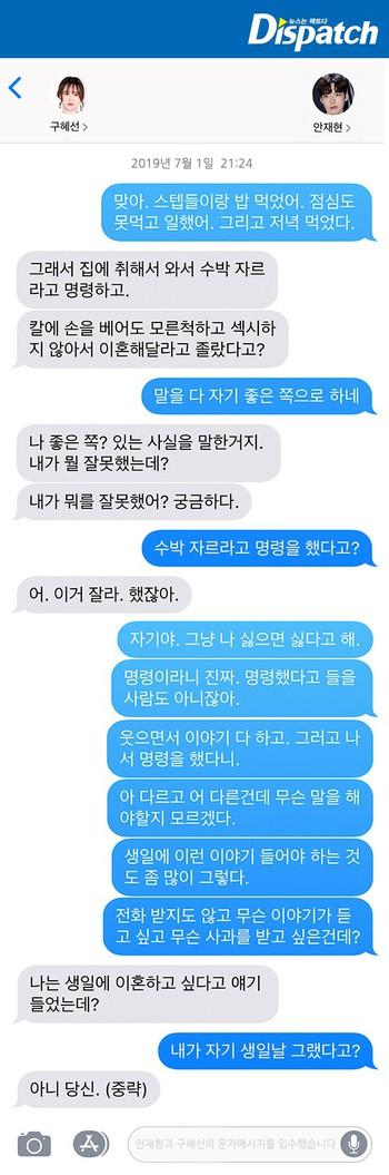 Dispatch bóc trần vụ ly hôn của Goo Hye Sun: Cãi vã vì đưa CEO nữ về nhà giữa đêm, Ahn Jae Hyun cun cút nghe lời vợ - Ảnh 18.