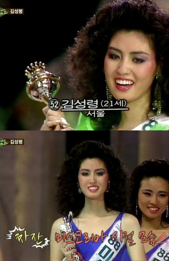 Mẹ Kim Tan Kim Sung Ryung: Hoa hậu Hàn có con gái người Việt tên Thơm và cái kết bên chồng đại gia cùng 2 quý tử - Ảnh 4.