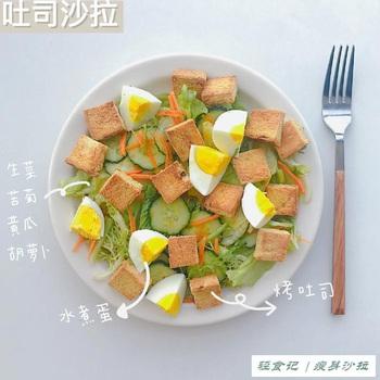 Gợi ý thực đơn salad 6 ngày cho các nàng lười, vừa ngon vừa chế biến cực nhanh chỉ trong 5 phút - Ảnh 3.