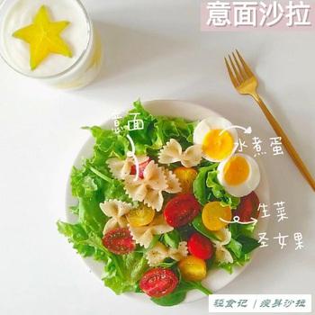 Gợi ý thực đơn salad 6 ngày cho các nàng lười, vừa ngon vừa chế biến cực nhanh chỉ trong 5 phút - Ảnh 4.