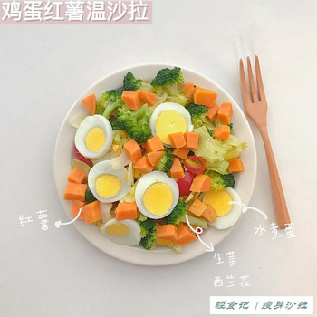 Gợi ý thực đơn salad 6 ngày cho các nàng lười, vừa ngon vừa chế biến cực nhanh chỉ trong 5 phút - Ảnh 5.
