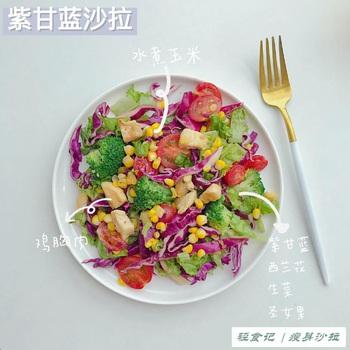 Gợi ý thực đơn salad 6 ngày cho các nàng lười, vừa ngon vừa chế biến cực nhanh chỉ trong 5 phút - Ảnh 6.