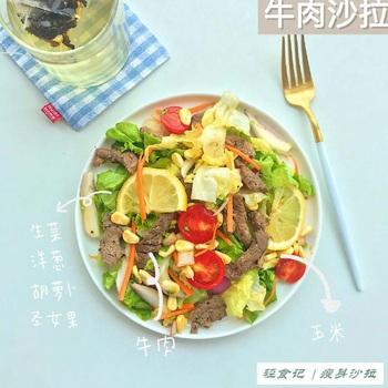 Gợi ý thực đơn salad 6 ngày cho các nàng lười, vừa ngon vừa chế biến cực nhanh chỉ trong 5 phút - Ảnh 7.