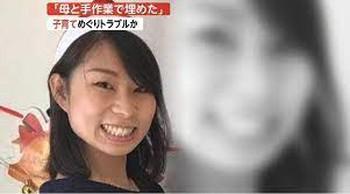 Biệt tích sau trận cãi vã, thi thể người phụ nữ được tìm thấy sau nhà mẹ chồng, hé lộ âm mưu hiểm ác của 2 mẹ con gã chồng - Ảnh 1.