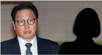 Vụ li hôn thế kỷ giữa cặp đôi quyền lực nhất Hàn Quốc: Khởi động bằng 1,3 nghìn tỷ won, suốt 4 năm chưa có hồi kết - Ảnh 5.