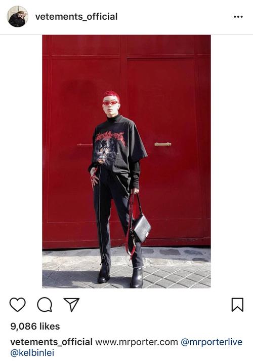 Kelbin Lei tiếp tục được thương hiệu đình đám Vetements lăng xê trên Instagram - Ảnh 1.