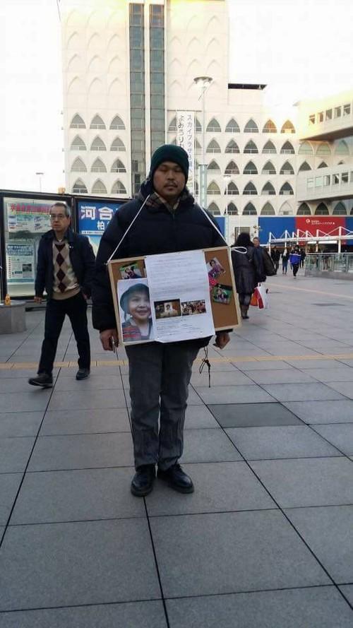 Tạm quên U23, cư dân mạng Việt Nam hô hào nhau, tiếp sức cho cha mẹ bé gái bị sát hại tại Nhật tìm lại công lý - Ảnh 1.