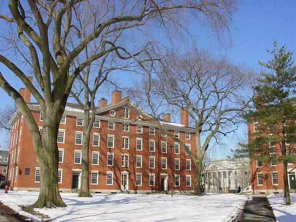 harvard university dissertations online The graduate school of arts and sciences offers the master of arts (am), master of science (sm), master of engineering (me), and the doctor of philosophy (phd) in 56 divisions, departments, and committees, including 17 interfaculty programs.