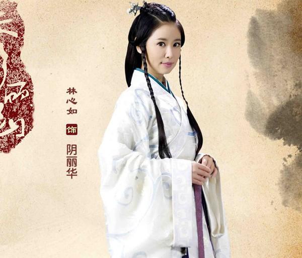 Lâm Tâm Như và Lưu Đào đọ vẻ đẹp trẻ trung bất chấp thời gian - Ảnh 8.