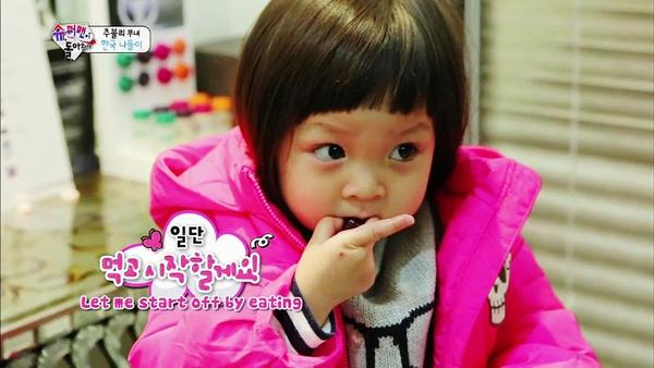 151018-star-choo-sarang3-9fd85