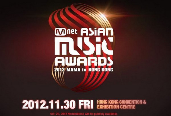 Mỹ Tâm là Nghệ sỹ châu Á xuất sắc nhất tại MAMA 2
