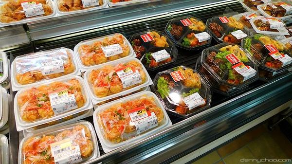 Cận cảnh nghề đóng cơm hộp kiếm bạc triệu một ngày tại Nhật Bản - Ảnh 12.