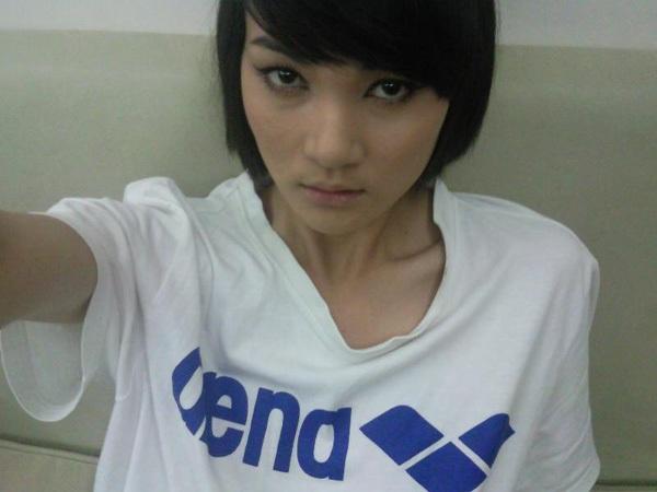 """Thùy Trang thừa nhận bị bạn trai người Hàn tung ảnh """"nóng"""" 5"""