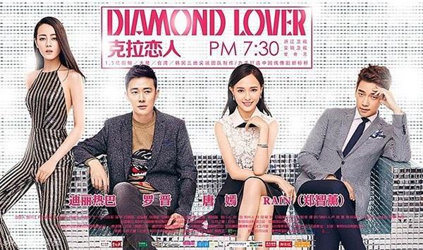 poster nguoi tinh-d46d8