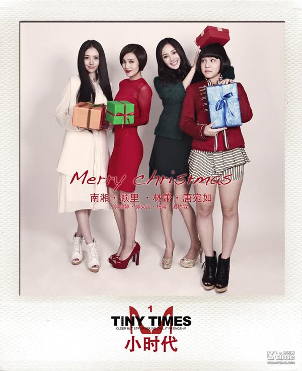 Dương Mịch đón Giáng Sinh cùng 2 mỹ nam 5