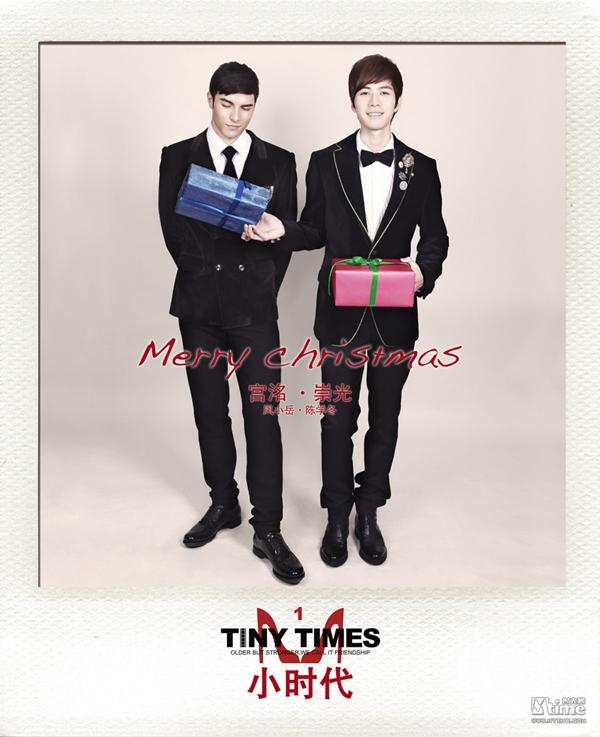 Dương Mịch đón Giáng Sinh cùng 2 mỹ nam 8