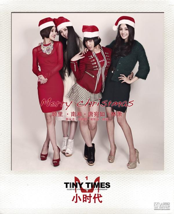 Dương Mịch đón Giáng Sinh cùng 2 mỹ nam 4