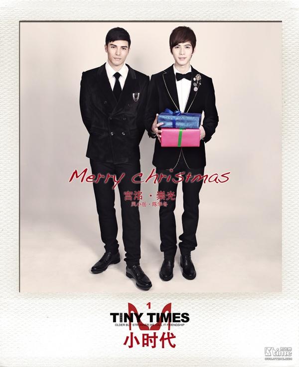 Dương Mịch đón Giáng Sinh cùng 2 mỹ nam 7