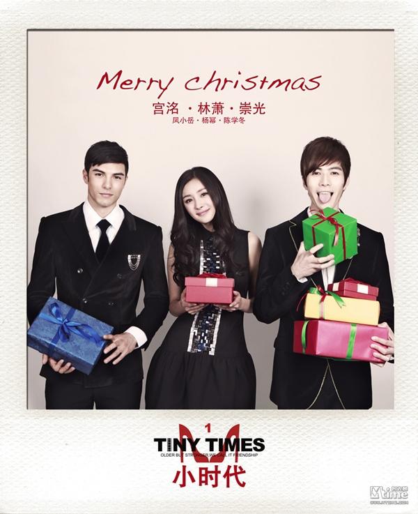Dương Mịch đón Giáng Sinh cùng 2 mỹ nam 1