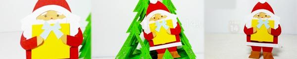 4 mẫu thiệp pop-up độc đáo mùa Noel 14