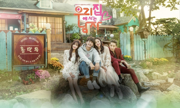"""Soo Ae rũ bỏ mác """"nữ hoàng nước mắt"""", phải lòng trai đẹp Kim Young Kwang - Ảnh 1."""
