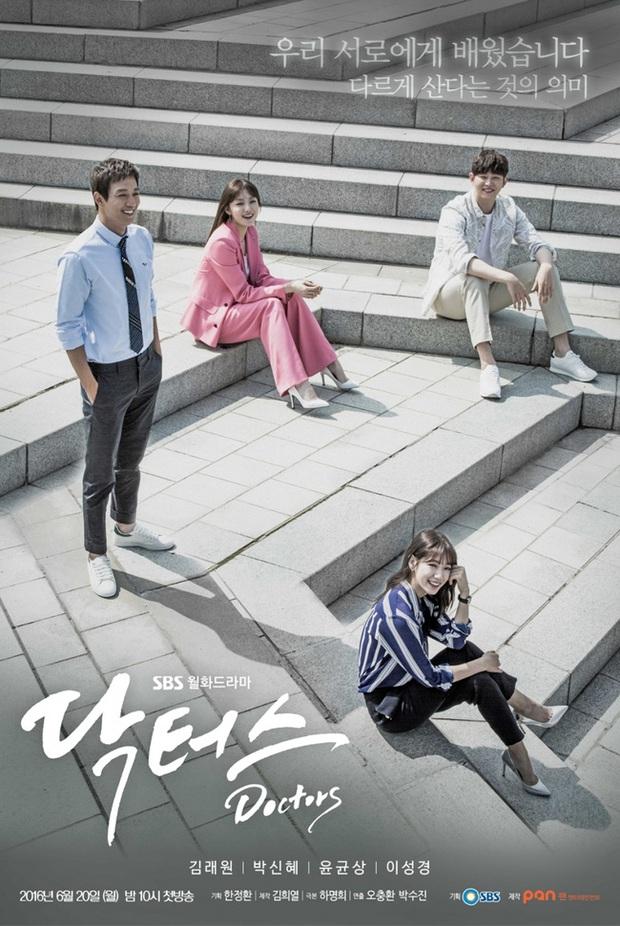Bác sĩ, luật sư, cảnh sát Hàn muốn kiện biên kịch phim Hàn vì làm phim nhảm nhí - Ảnh 1.