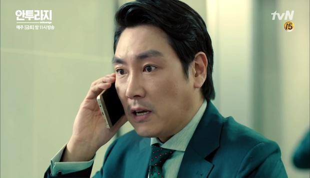 """Entourage"": Seo Kang Joon á khẩu khi bắt gặp So Hee hẹn hò Kang Ha Neul - Ảnh 11."