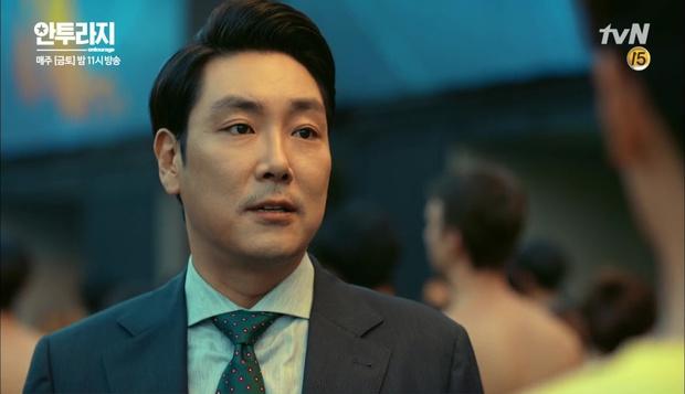 """Entourage"": Seo Kang Joon á khẩu khi bắt gặp So Hee hẹn hò Kang Ha Neul - Ảnh 14."