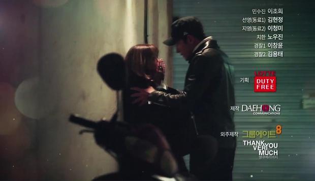 """""""7 First Kisses"""": Soái ca Ji Chang Wook lộ diện, tiếp tục làm điệp viên sexy! - Ảnh 3."""
