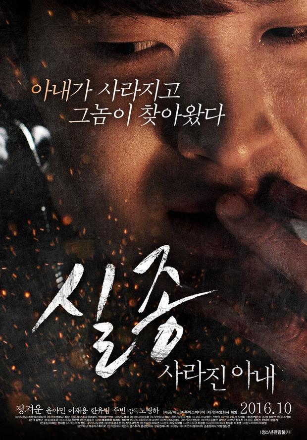 11 phim điện ảnh Hàn hấp dẫn ra rạp trong tháng này - Ảnh 2.