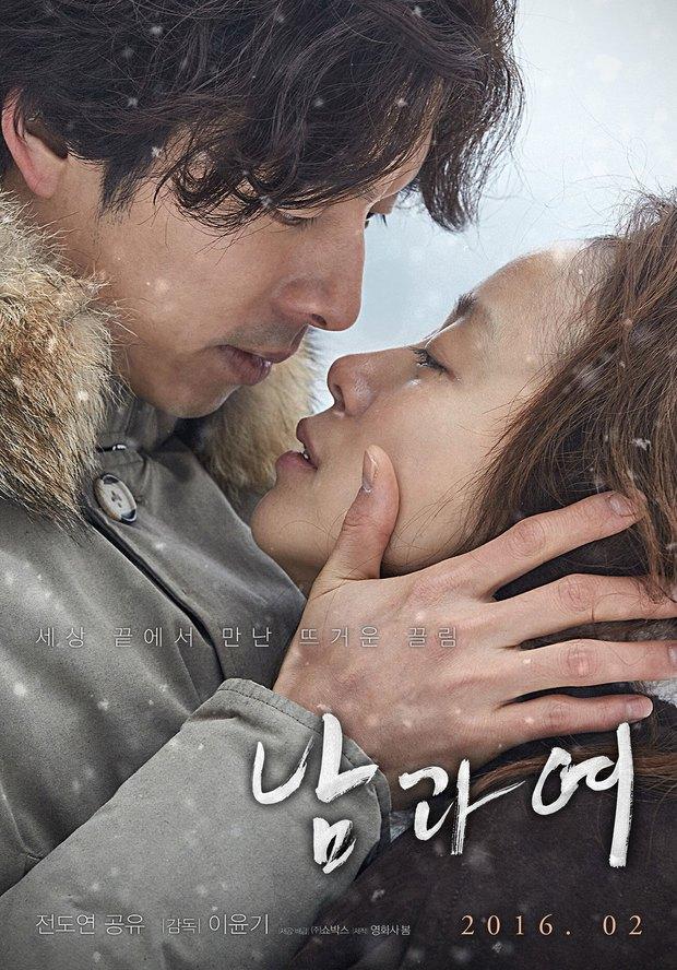 Song Joong Ki hề hấn gì, năm 2016 phải là thời đại của Gong Yoo! - Ảnh 1.