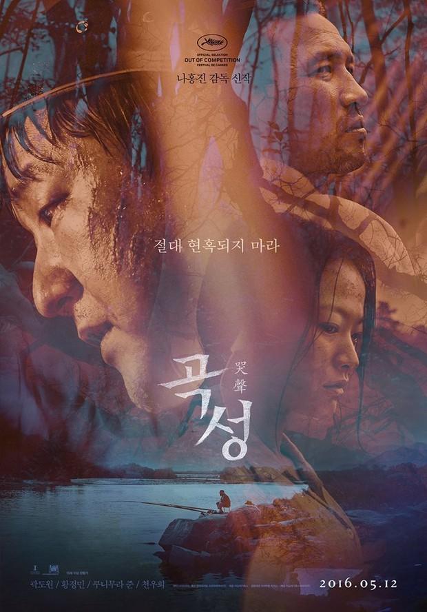 Rồng Xanh 2016: Cuộc tái đấu của 3 chiến mã xứ Hàn từng gây kinh ngạc LHP Cannes - Ảnh 2.
