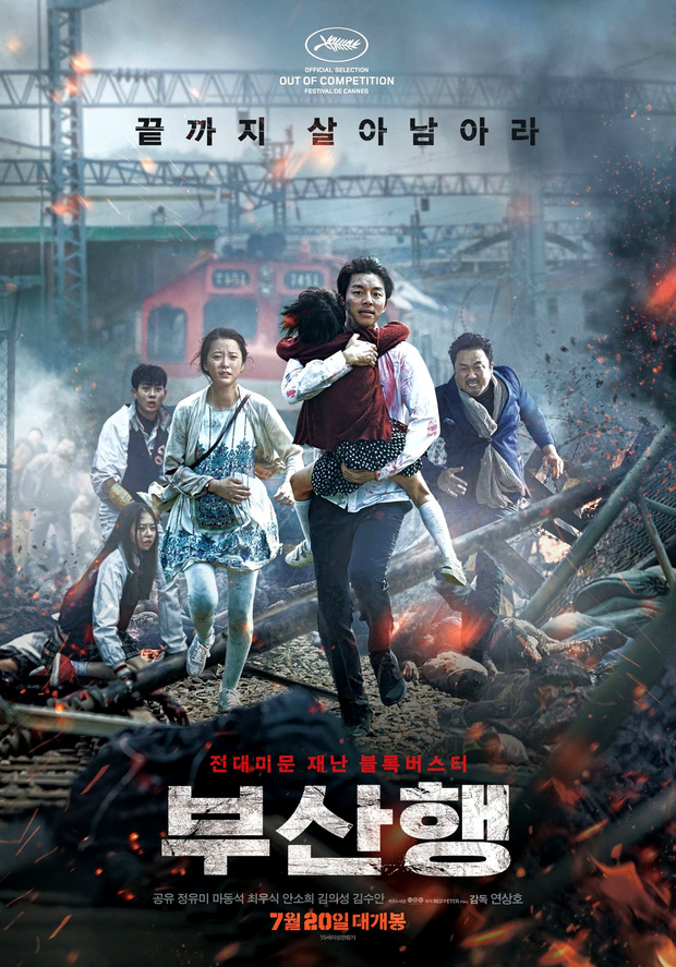 Rồng Xanh 2016: Cuộc tái đấu của 3 chiến mã xứ Hàn từng gây kinh ngạc LHP Cannes - Ảnh 3.