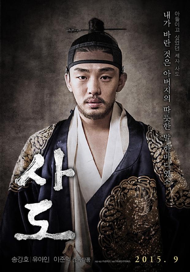 Yoo Ah In được bình chọn là bản sao xứ Hàn của huyền thoại Trương Quốc Vinh - Ảnh 5.