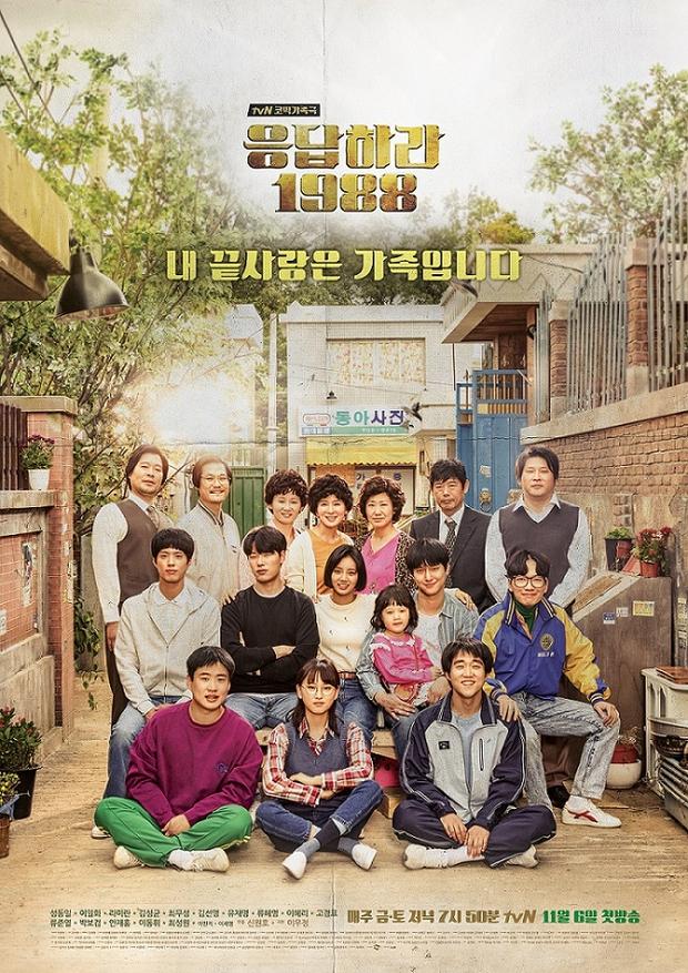 """Song Joong Ki khó có cửa thắng """"tình cũ"""" Yoo Ah In tại Giải Baeksang 52 - Ảnh 4."""