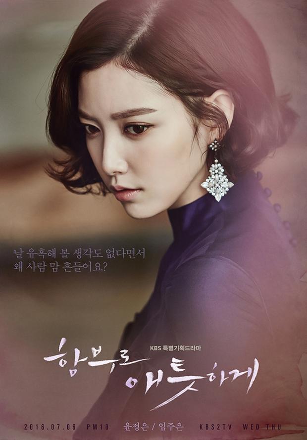 Suzy: Nếu Kim Woo Bin thực sự thích tôi, tôi nên làm gì đây? - Ảnh 4.